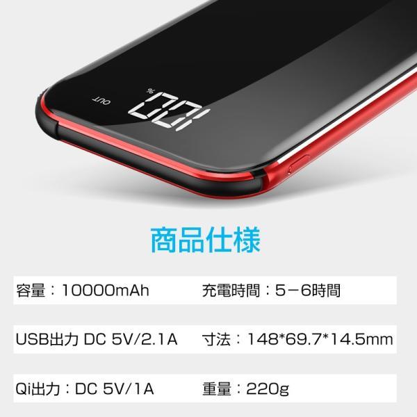 【PSE認証済】 モバイルバッテリー 大容量 軽量 薄型 10000mAh Qi ケーブル内蔵 急速充電器 ワイヤレス  LED残量表示 iPhone Android 充電器 送料無料|skyunet|12