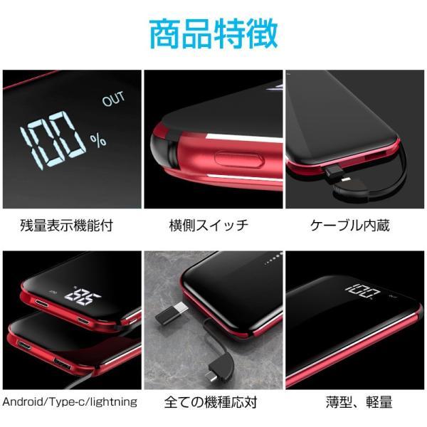 【PSE認証済】 モバイルバッテリー 大容量 軽量 薄型 10000mAh Qi ケーブル内蔵 急速充電器 ワイヤレス  LED残量表示 iPhone Android 充電器 送料無料|skyunet|07