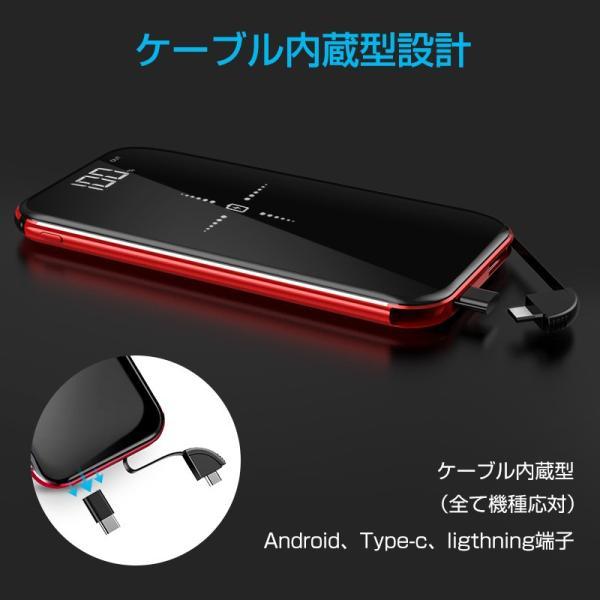 【PSE認証済】 モバイルバッテリー 大容量 軽量 薄型 10000mAh Qi ケーブル内蔵 急速充電器 ワイヤレス  LED残量表示 iPhone Android 充電器 送料無料|skyunet|10