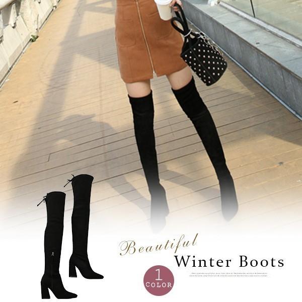 ロングブーツ ニーハイブーツ ファスナー付き ロング レディース ストレッチ 靴 黒 履きやすい 大きいサイズ 秋冬 美脚 おしゃれ