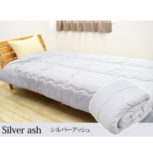 掛け布団 シンサレート インシュレーション シングルサイズ 150×210cm 防ダニ 洗える thinsulate Insulation 暖かさ 羽毛の約2倍 掛布団 S 《1.TS4》|sleep-plus|15