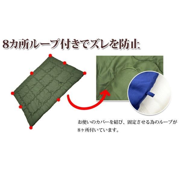 掛け布団 シンサレート インシュレーション シングルサイズ 150×210cm 防ダニ 洗える thinsulate Insulation 暖かさ 羽毛の約2倍 掛布団 S 《1.TS4》|sleep-plus|09