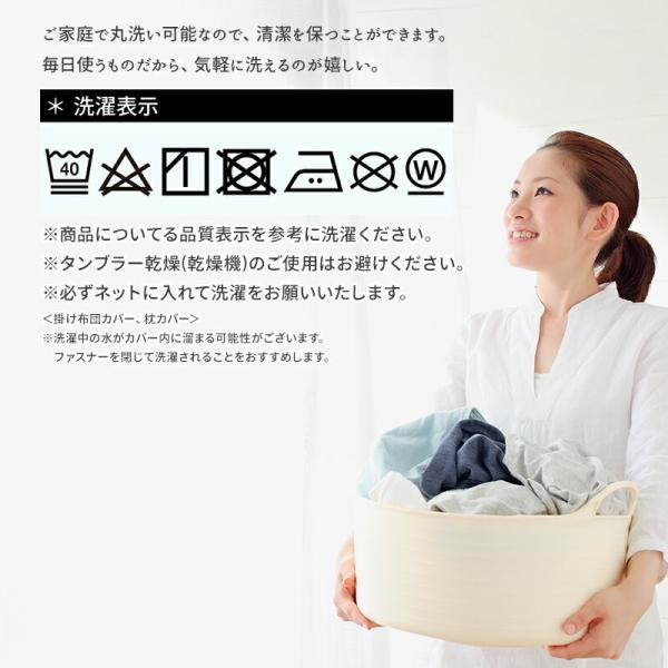アレルガード 高密度生地使用 防ダニ ベッドシーツ ボックスシーツ セミファミリー 220×200×30cm ベッドカバー ボックスカバー シーツ 花粉対策 アレルギー|sleep-plus|12
