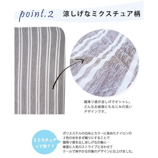 接触冷感 COLD-E ボックスシーツ ダブルサイズ 140×200×30cm 涼感 ベッドシーツ ベッドカバー マットレスカバー BOXシーツ ボックスカバー ストライプ|sleep-plus|04