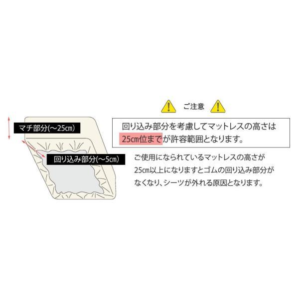 接触冷感 COLD-E ボックスシーツ ダブルサイズ 140×200×30cm 涼感 ベッドシーツ ベッドカバー マットレスカバー BOXシーツ ボックスカバー ストライプ|sleep-plus|08