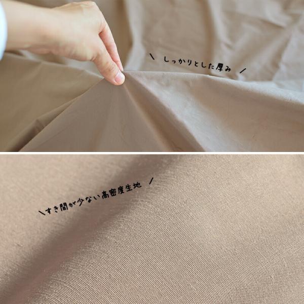 アレルガード 高密度生地使用 防ダニ 掛け布団カバー シングル 150×210cm ダニ防止 花粉対策 アトピー アレルギー 掛カバー 掛けふとんカバー 洗える|sleep-plus|14