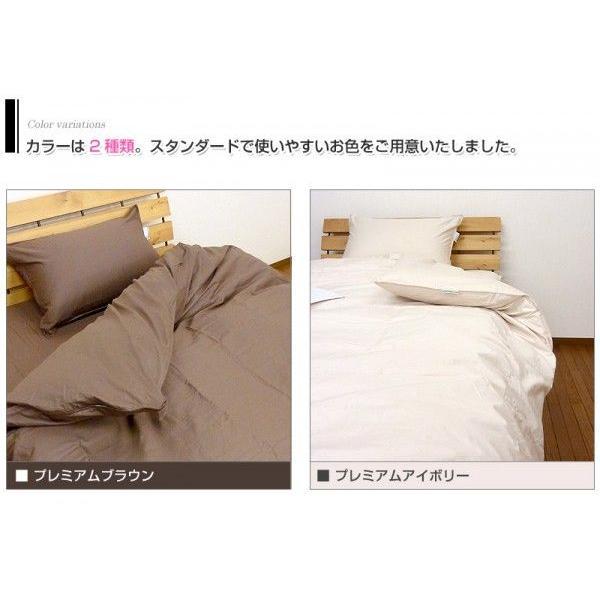 アレルガード プレミアム ベッドシーツ セミダブル 120×200×30cm 綿100% 防ダニ 高密度生地 ボックスシーツ ベット カバー|sleep-plus|02
