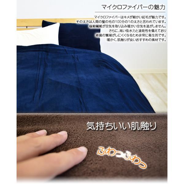 マイクロファイバー 枕カバー Mサイズ 43×63cm  無地 4色 マイクロ まくらカバー マイクロファイバー ピロケース|sleep-plus|02