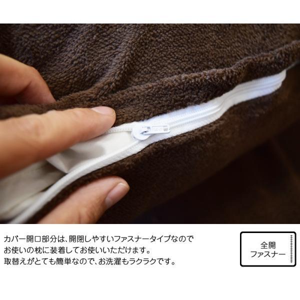 マイクロファイバー 枕カバー Mサイズ 43×63cm  無地 4色 マイクロ まくらカバー マイクロファイバー ピロケース|sleep-plus|03