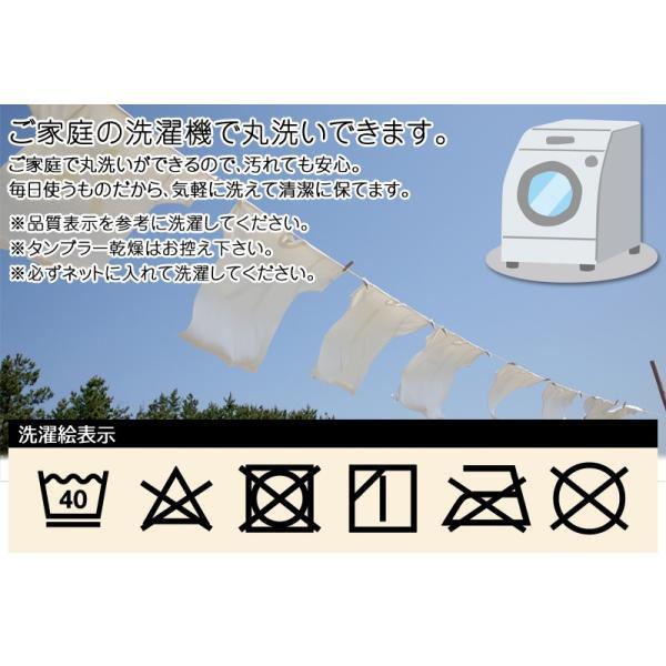 マイクロファイバー 枕カバー Mサイズ 43×63cm  無地 4色 マイクロ まくらカバー マイクロファイバー ピロケース|sleep-plus|04