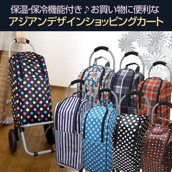 アジアデザイン 保温 保冷 ショッピングカート キャリーバッグ お買い物バッグ キャリーカート 保冷バッグ カート 軽量 おしゃれ 折りたたみ|sleep-plus