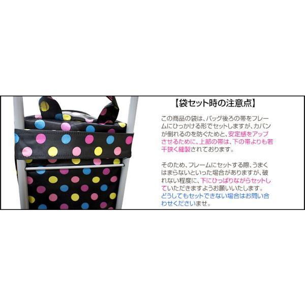アジアデザイン 保温 保冷 ショッピングカート キャリーバッグ お買い物バッグ キャリーカート 保冷バッグ カート 軽量 おしゃれ 折りたたみ|sleep-plus|04