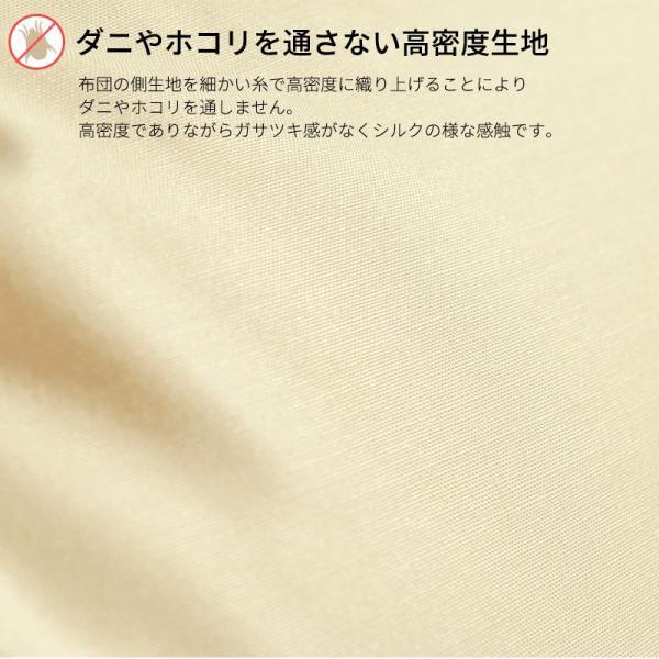 オリジナル 高密度生地使用 エヴィート 防ダニ ベッドパッド クィーン 160×200cm クイーン 日本製|sleep-plus|02
