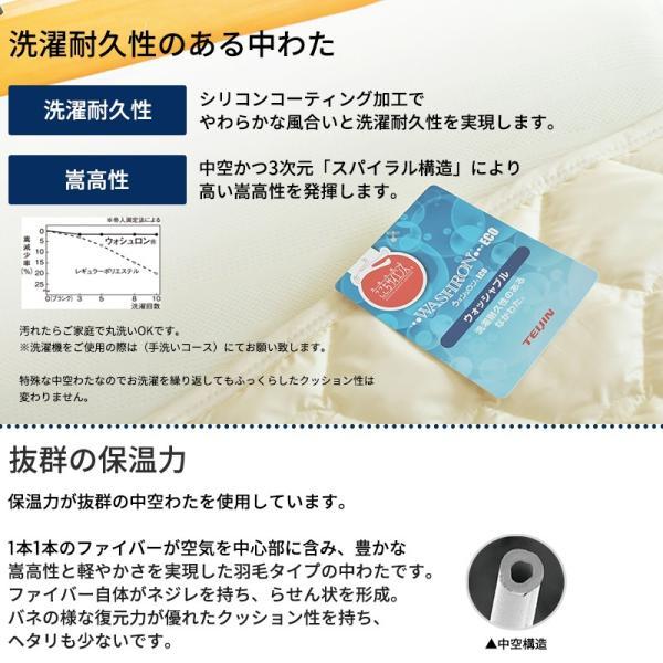 オリジナル 高密度生地使用 エヴィート 防ダニ ベッドパッド クィーン 160×200cm クイーン 日本製|sleep-plus|04