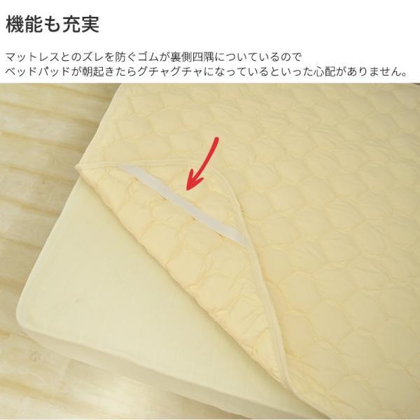 オリジナル 高密度生地使用 エヴィート 防ダニ ベッドパッド クィーン 160×200cm クイーン 日本製|sleep-plus|05