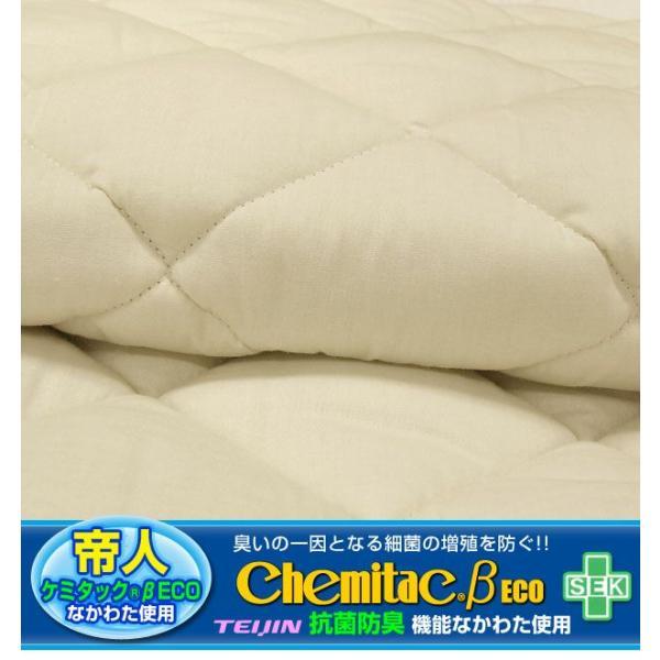 ベッドパッド キング ベットパット 敷パッド 帝人抗菌防臭わた入り ベッドパッド キング 200×200cm 中わた増量 通常の2倍入 送料無料|sleep-shop|06