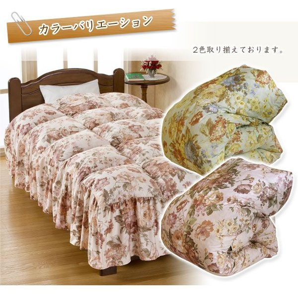 ベッド布団 羽根布団 ダブル 160×200×35cm 防ダニ 羽根布団 ベッドスカート付|sleep-shop|06