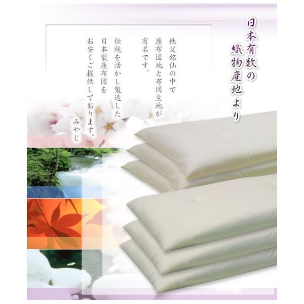 長座布団 中身 70×185cm  座り心地良い 中綿五層構造 日本製|sleep-shop|02