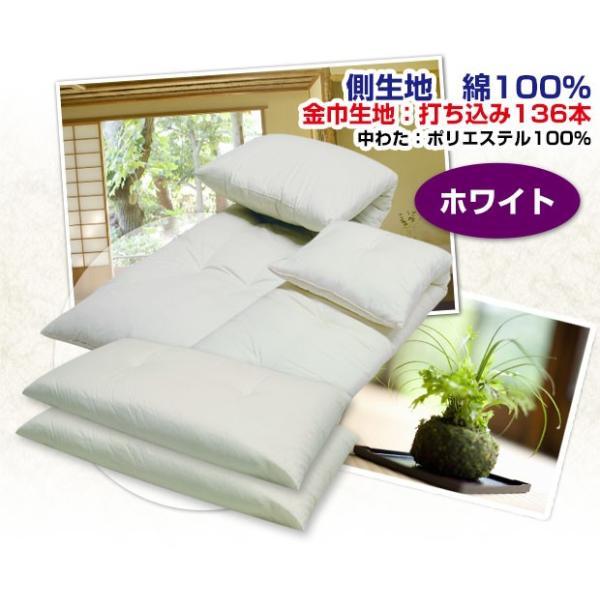 長座布団 中身 70×185cm  座り心地良い 中綿五層構造 日本製|sleep-shop|05