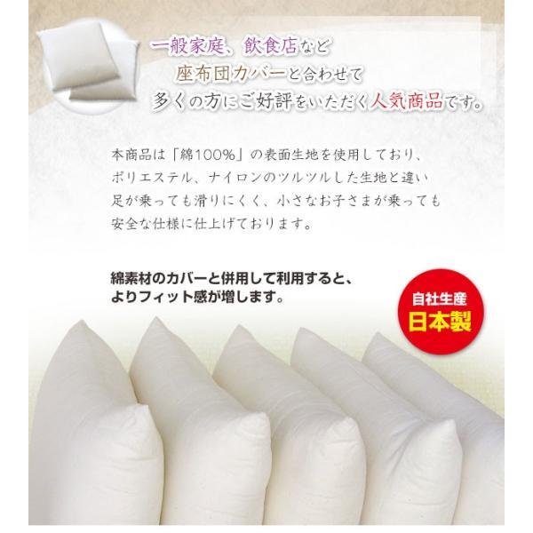 座布団 中身 50×50cm 茶席判 座り心地良い 中綿五層構造 sleep-shop 03