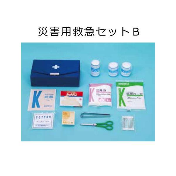 救急セットB (ミニ救急セット)防災避難用品 備蓄 非常用