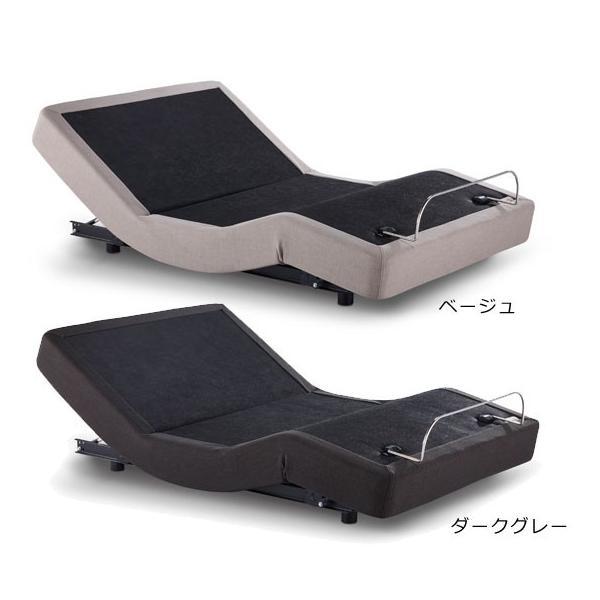 Tempur(R)Zero-G Lifestyle(テンピュール ゼロジー ライフスタイル)リラクゼーション電動ベッドセット シングルサイズ(組合せマットレス:Elite25 エリート25|sleeproom|03