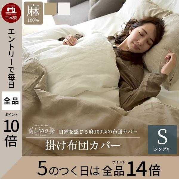 Sleep Tailor_lino-ks