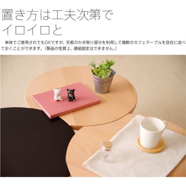木製 カフェテーブル    ナイトテーブル ウォールナット タモ 石崎家具|sleepy|03