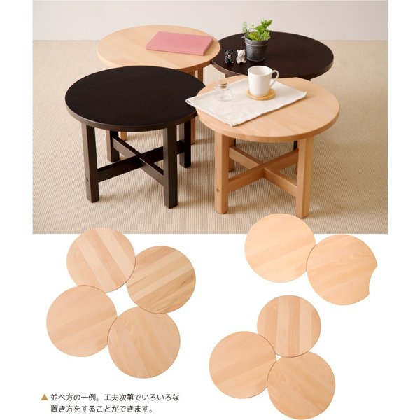 木製 カフェテーブル    ナイトテーブル ウォールナット タモ 石崎家具|sleepy|05