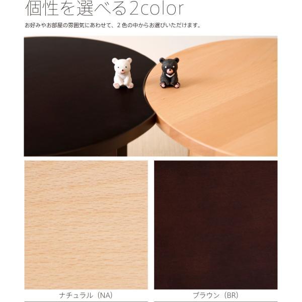 木製 カフェテーブル    ナイトテーブル ウォールナット タモ 石崎家具|sleepy|06