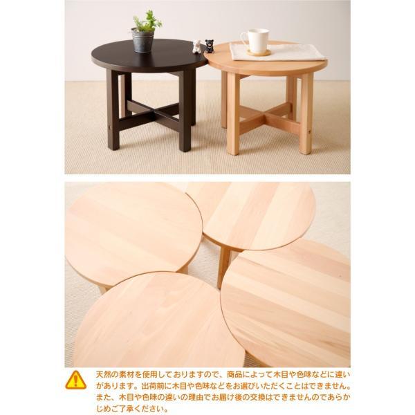 木製 カフェテーブル    ナイトテーブル ウォールナット タモ 石崎家具|sleepy|07