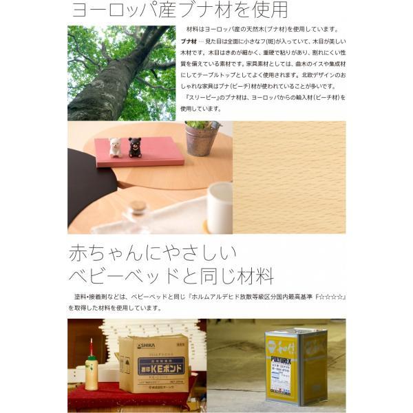 木製 カフェテーブル    ナイトテーブル ウォールナット タモ 石崎家具|sleepy|09