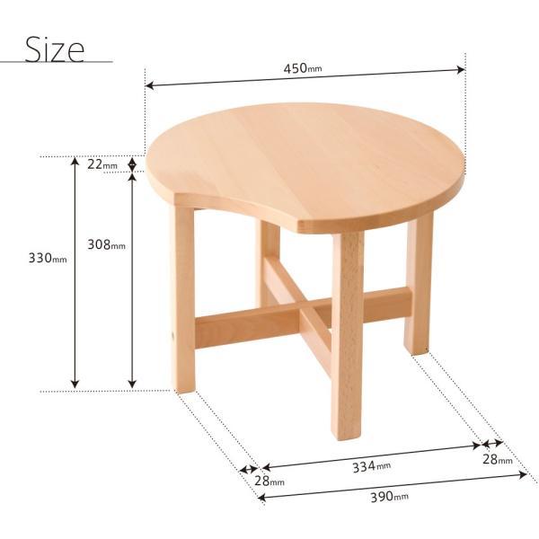 木製 カフェテーブル    ナイトテーブル ウォールナット タモ 石崎家具|sleepy|10