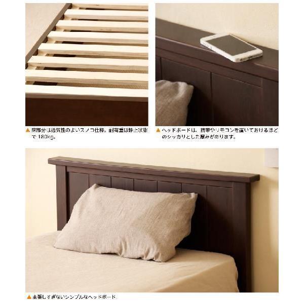 ベッド マットレス付き 収納付き ダブルサイズ  アンファン D + 2つ折り パームマットレス PM-D|sleepy|03