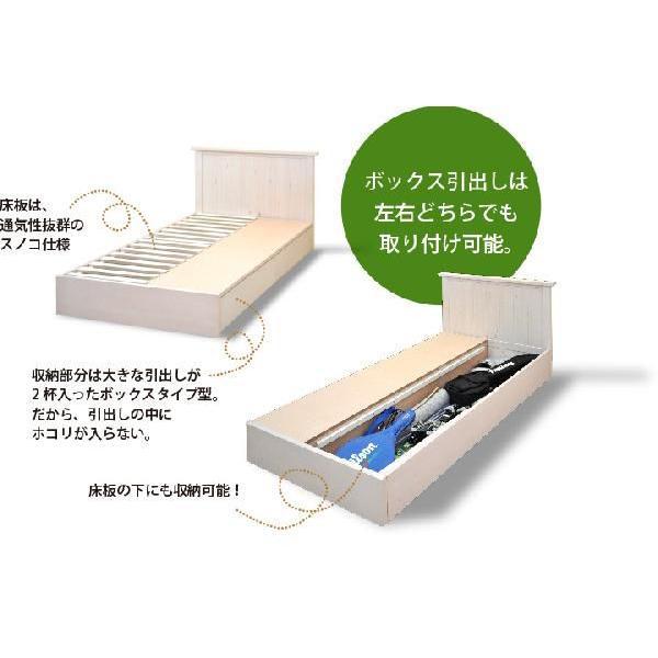 ベッド マットレス付き 収納付き ダブルサイズ  アンファン D + 2つ折り パームマットレス PM-D|sleepy|05