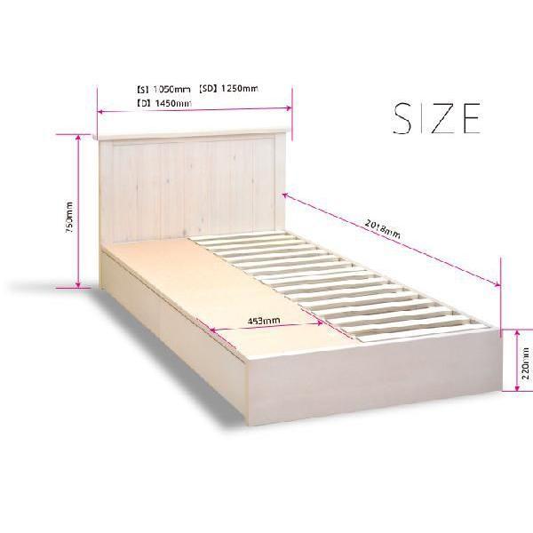 ベッド マットレス付き 収納付き ダブルサイズ  アンファン D + 2つ折り パームマットレス PM-D|sleepy|06