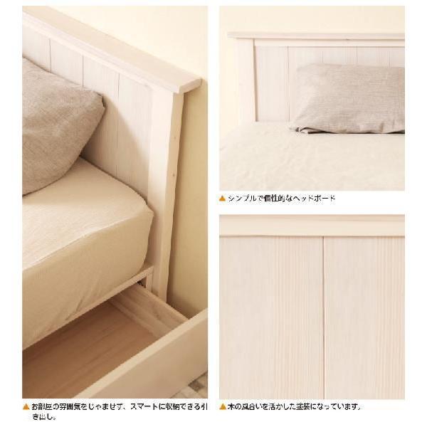 ベッド マットレス付き 収納付き シングルサイズ  アンファン S + 2つ折り パームマットレス PM-S|sleepy|04
