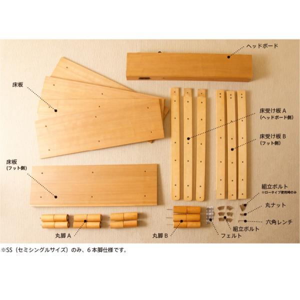 セミダブルベッド「mjuk(ミューク)SD(セミダブル)」 木製ベッドフレーム フレームのみ|sleepy|11