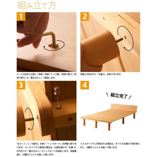 セミダブルベッド「mjuk(ミューク)SD(セミダブル)」 木製ベッドフレーム フレームのみ|sleepy|12