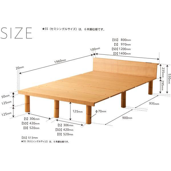 セミダブルベッド「mjuk(ミューク)SD(セミダブル)」 木製ベッドフレーム フレームのみ|sleepy|14