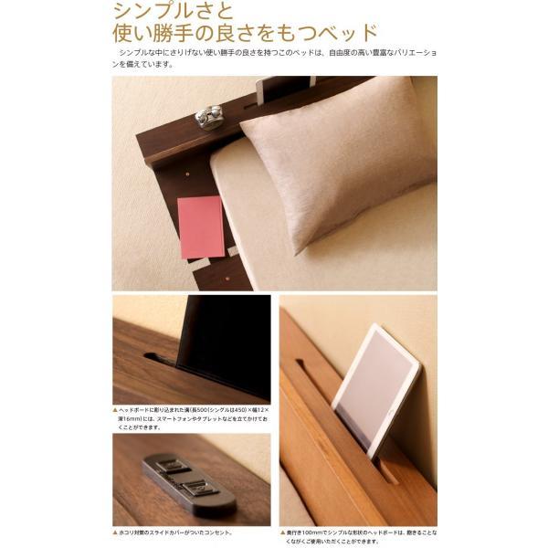 セミダブルベッド「mjuk(ミューク)SD(セミダブル)」 木製ベッドフレーム フレームのみ|sleepy|03