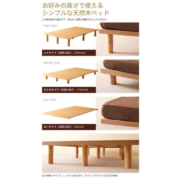 セミダブルベッド「mjuk(ミューク)SD(セミダブル)」 木製ベッドフレーム フレームのみ|sleepy|06