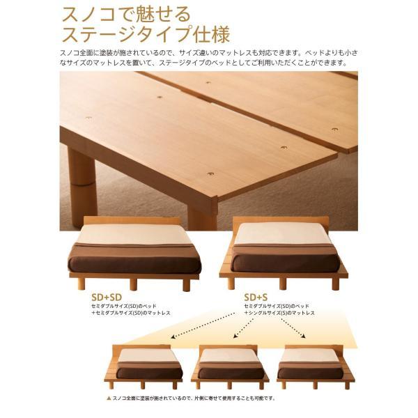 セミダブルベッド「mjuk(ミューク)SD(セミダブル)」 木製ベッドフレーム フレームのみ|sleepy|08