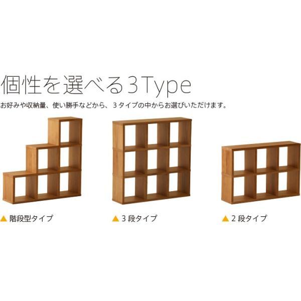 「木製オープンラック【3段】」 sleepy 02