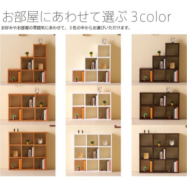 「木製オープンラック【3段】」 sleepy 03