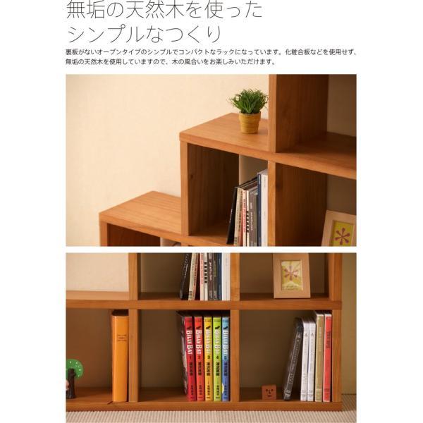「木製オープンラック【3段】」 sleepy 04