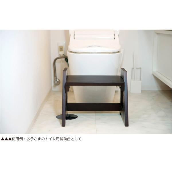 木製 ステップ&スツール(1段)    踏み台 子供 トイレ ステップ台 おしゃれ 4段階高さ調節可能 石崎家具 sleepy 04