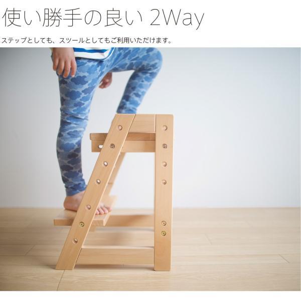 木製 ステップ&スツール(1段)    踏み台 子供 トイレ ステップ台 おしゃれ 4段階高さ調節可能 石崎家具 sleepy 05