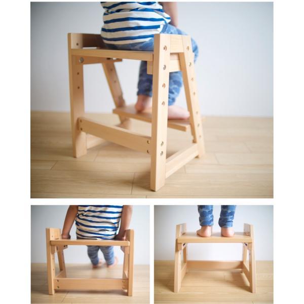 木製 ステップ&スツール(1段)    踏み台 子供 トイレ ステップ台 おしゃれ 4段階高さ調節可能 石崎家具 sleepy 06