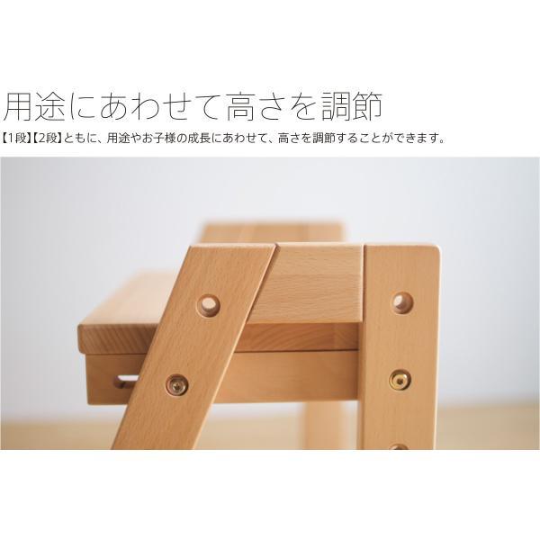 木製 ステップ&スツール(1段)    踏み台 子供 トイレ ステップ台 おしゃれ 4段階高さ調節可能 石崎家具 sleepy 09